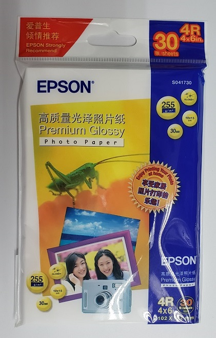 C13S041861 - Premium Glossy Photo Paper (4R)