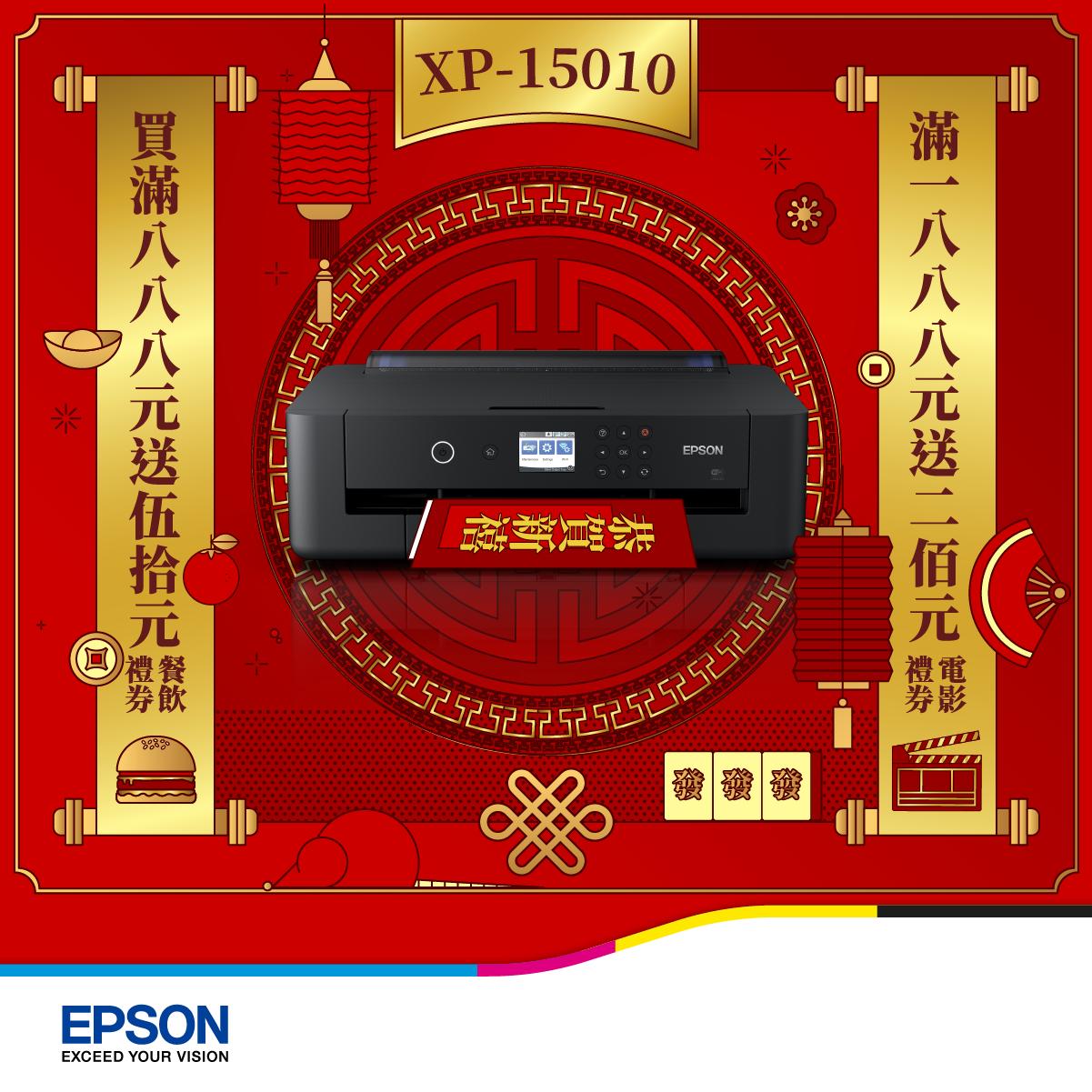 XP-15010