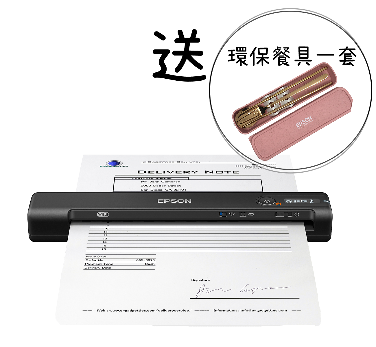 ES-60W Portable Scanner