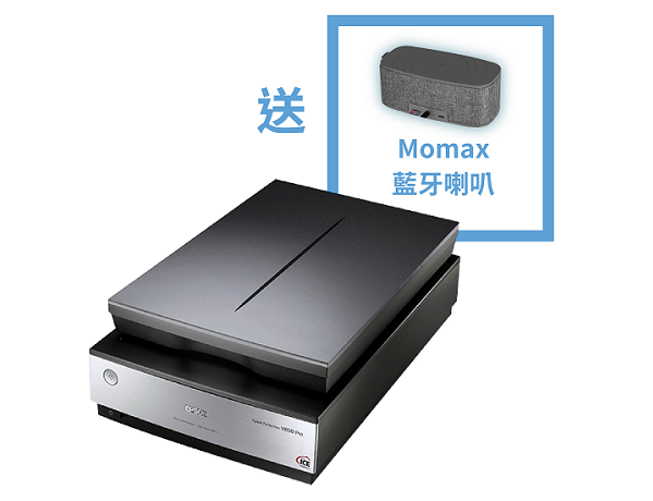 Perfection V800 Photo Scanner