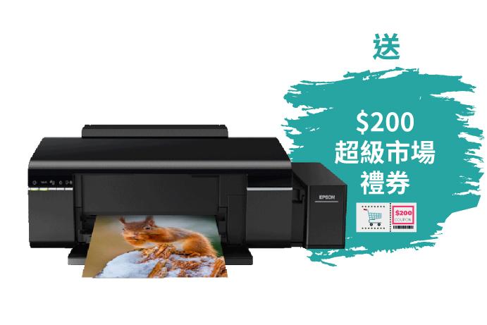EcoTank L805 6色相片噴墨打印機