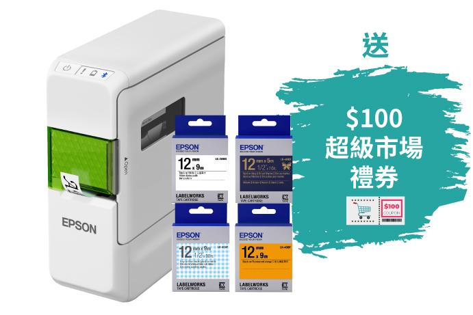 LW-C410 Label Writer Package Set