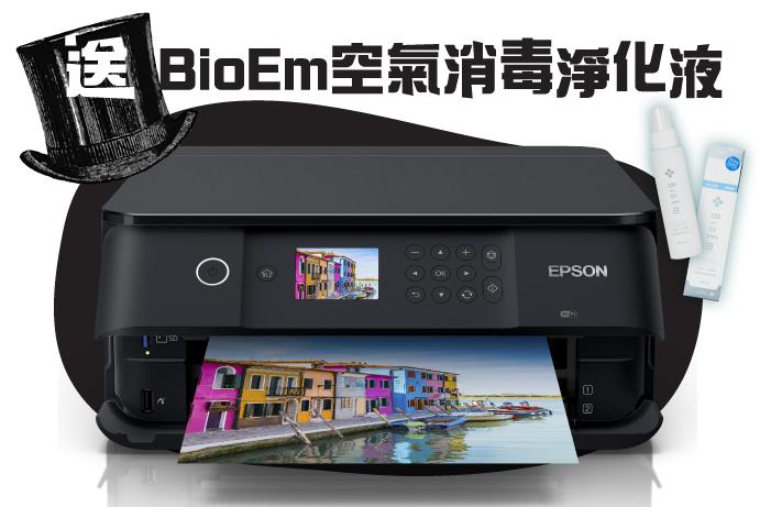 XP-6001 3-in-1 Multifunction Printer