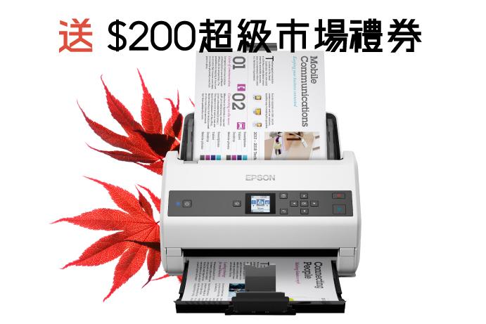DS-970 - Pre-order