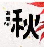 Aki Promotion